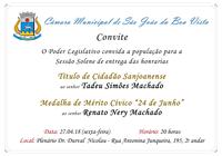 Câmara Municipal convida a população para Sessão Solene no dia 27.04.18