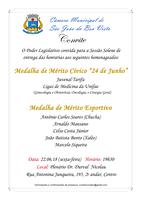 Legislativo convida população para solenidade das medalhas de Mérito Cívico e Mérito Esportivo no dia 22.06.18