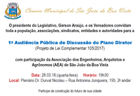 Poder Legislativo convida população para primeira Audiência Pública do Plano Diretor