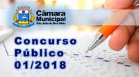 Prova do Concurso Público 01/2018 da Câmara Municipal será neste domingo (13.01.19)