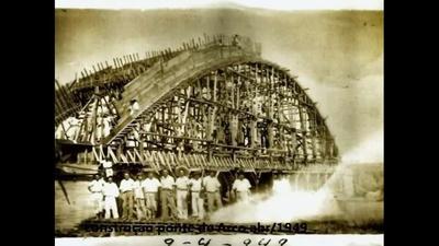 Ponte de Arco